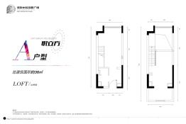 保利中科创新广场36.0