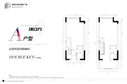 保利中科创新广场38.0