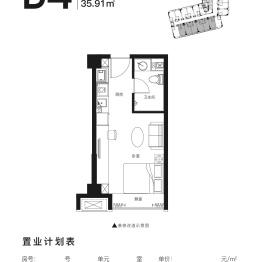 和昌水发·新悦广场35.0