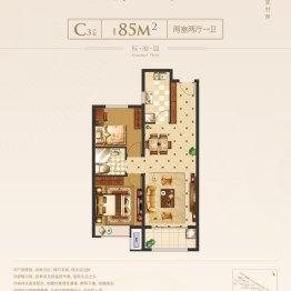 高铁·熙水台85.0