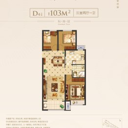 高铁·熙水台103.0