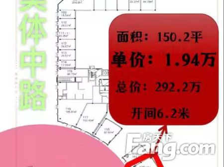 (可餐饮金铺)(年租金22万)(新东站商圈主力30-50平)(轻轨R3M4)