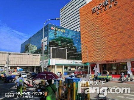 路港商业广场商铺